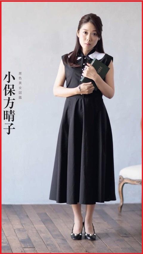 小保方晴子の最新週刊文春画像