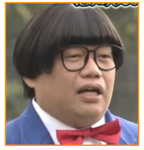 藤原 ダウンタウン マネージャー