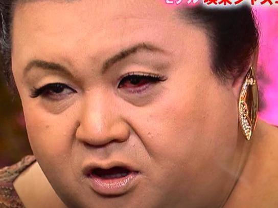 マツコの目が赤い・充血している画像